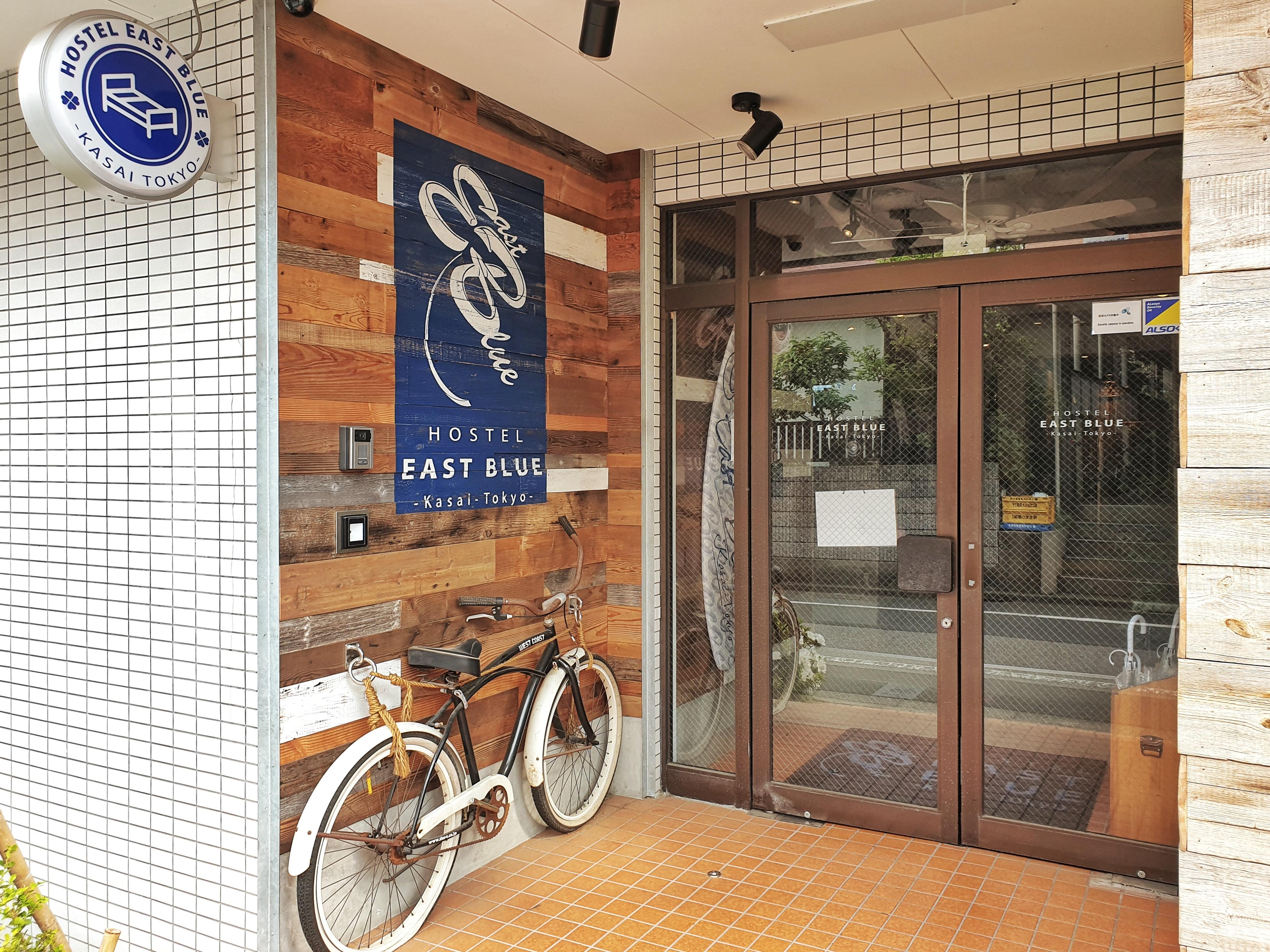 east blue Kasai Tokyo hostel