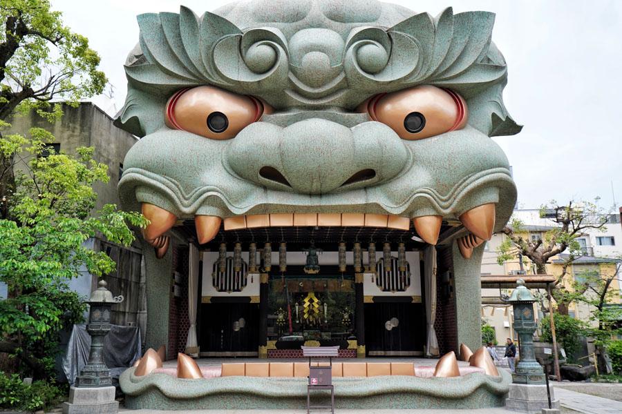 Giant Lions Head, Osaka, Japan